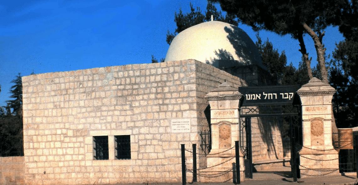 O Túmulo de Rachel – Kever Rachel